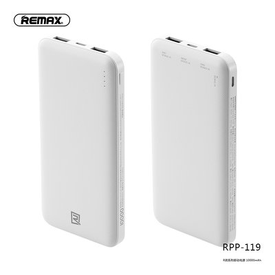 REMAX power bank Jane RPP-119 10 000mAh biały