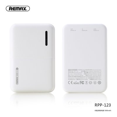 REMAX power bank Linion 2 RPP-123 5000mAh biały