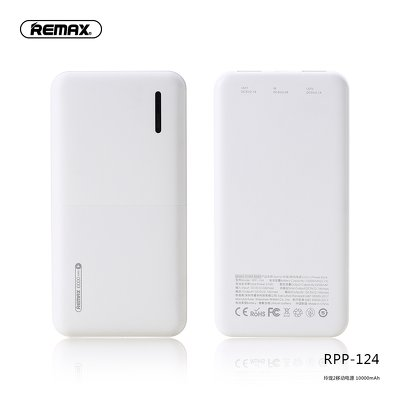 REMAX power bank Linion 2 RPP-124 10 000mAh biały
