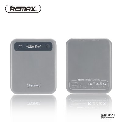 REMAX power bank Pino RPP-51 2500mAh szary