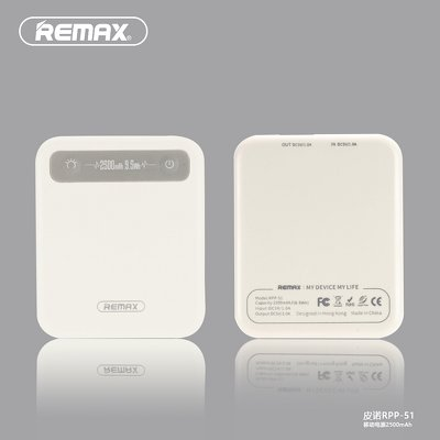 REMAX power bank Pino RPP-51 2500mAh biały