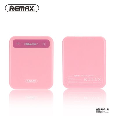 REMAX power bank Pino RPP-51 2500mAh rózowy