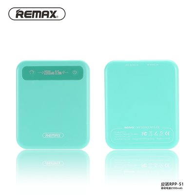 REMAX power bank Pino RPP-51 2500mAh niebieski