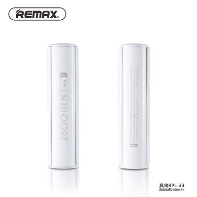 REMAX power bank Jadore RPL-33 2600mAh biały