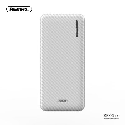 REMAX power bank Jonshon LCD RPP-153 10 000mAh biały