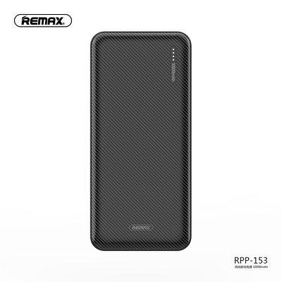 REMAX power bank Jonshon LCD RPP-153 10 000mAh czarny