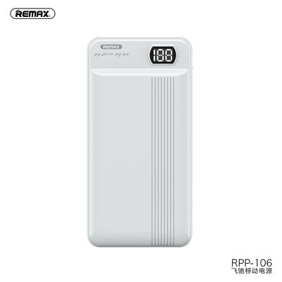 REMAX power bank RPP-106 20 000mAh biały